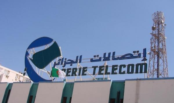 زبائن اتصالات الجزائر بالمغير يشتكون الانقطاعات المستمرة