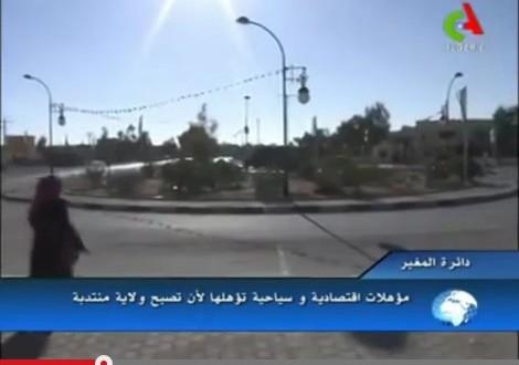 المغير الولاية المنتدبة الجديدة – تقرير التلفزيون الجزائري كامل